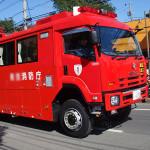 リンク:多数の者の集合する催しにおける火災予防について
